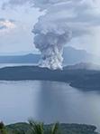 Taal volcanosm.jpg