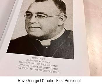 Rev. George O'Toole - First President